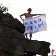 Cina, scala nudo 100 metri di montagna rocciosa02