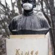 Inquinamento record a Pechino. Maschere anti-smog anche ai monumenti (foto) 3