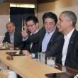 Obama, menù sushi da 220 euro a Tokyo. E non ha nemmeno mangiato tutto (foto) 1