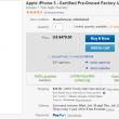 """iPhone 5 in vendita su eBay, torna lo store """"segreto"""" di Apple 1"""