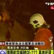 Taiwan, incidente: aereo TransAsia schianto in atterraggio. Almeno 50 morti FOTO 3