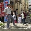 Taiwan. Fuga gas da alcune case, almeno 25 i morti10