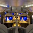 Emirates_First_Class_Priv