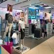 Primark apre a Roma, Milano e Venezia. Catena di shopping low cost 2