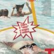 Marco Mengoni, lato b nudo e bikini a Formentera 1