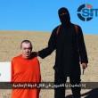 la prossima vittima, dice, sarà un altro ostaggio britannico, identificato con il nome di Alan Henning.