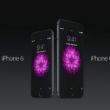 iPhone 6: foto del nuovo modello Apple 2