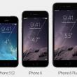 iPhone 6: foto del nuovo modello Apple 6