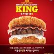 Il mega-hamburger senza pane. Pollo fritto, manzo e pancetta FOTO
