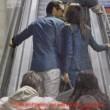 Gigi Buffon e Ilaria D'Amico, pendolari per amore 01