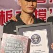 Mao Weidong, 3 ore e 26 minuti fermo con addominali contratti ed entra nel Guinness03