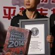 Mao Weidong, 3 ore e 26 minuti fermo con addominali contratti ed entra nel Guinness09