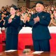 Corea del Nord: un ruolo ufficiale per Kim Yo Jong sorella del leader Kim Jong Un