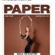 "Selvaggia Lucarelli: ""Kim Kardashian mi spicci casa"". Risposta a Paper 01"