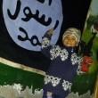 Tomasa Perez, la donna spagnola arruolata Isis insieme ai suoi 6 figli05