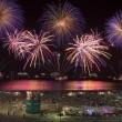 Capodanno, fuochi d'artificio salutano il 2015: foto e video dal mondo15