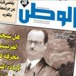 Hollande come Hitler su settimanale marocchino