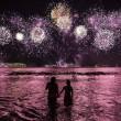 Capodanno, fuochi d'artificio salutano il 2015: foto e video dal mondo11