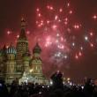 Capodanno, fuochi d'artificio salutano il 2015: foto e video dal mondo05