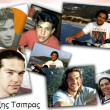 Alexis Tsipras FOTO-VIDEO story: ragazzo, marinaio, in vacanza, in politica10