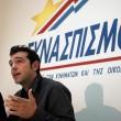Alexis Tsipras FOTO-VIDEO story: ragazzo, marinaio, in vacanza, in politica
