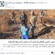 Isis, decapitato uomo con maglia Napoli: foto sul web 03Isis, decapitato uomo con maglia Napoli: foto sul web 03