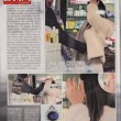 Ilaria D'amico con Gigi Buffon: lei ha un anello come quello di Kate Middleton
