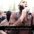 Isis, tre soldati siriani picchiati a morte dalla folla. Nuovo video 6