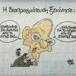 """Schaeuble nazista nella vignetta sul giornale di Syriza. Tsipras: """"Infelice""""01"""