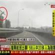 VIDEO YouTube Taiwan, aereo TransAsia precipita nel fiume dopo decollo7