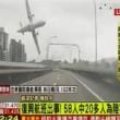 VIDEO YouTube Taiwan, aereo TransAsia precipita nel fiume dopo decollo8