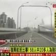 VIDEO YouTube Taiwan, aereo TransAsia precipita nel fiume dopo decollo9
