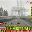 VIDEO YouTube Taiwan, aereo TransAsia precipita nel fiume dopo decollo11