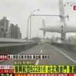 VIDEO YouTube Taiwan, aereo TransAsia precipita nel fiume dopo decollo12