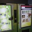 ZaZZZ, il distributore automatico di marijuana di Seattle