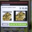 ZaZZZ, il distributore automatico di marijuana di Seattle10