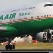 Le 10 compagnie aeree più sicure al mondo: Qantas in testa 09