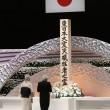 Tsunami e Fukushima, 4 anni fa la tragedia: Giappone si ferma in ricordo vittime05