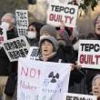 Tsunami e Fukushima, 4 anni fa la tragedia: Giappone si ferma in ricordo vittime12