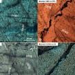 Australia, scoperto il più grande impatto di asteroide