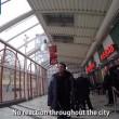 Giornalisti ebrei camminano nelle città europee con la kippah. Insulti e sputi7