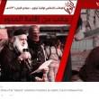 """Isis, nuovo video con bambino che uccide """"spia Mossad07"""