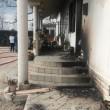 VIDEO YouTube Pineto, frana fa esplodere metanodotto: fiamme alte e 3 feriti