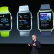 Apple Watch, presentazione a San Francisco06