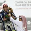 """VIDEO YouTube: """"Valentino Rossi c'è"""", ultimo giro Gp Qatar 06"""