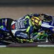 """VIDEO YouTube: """"Valentino Rossi c'è"""", ultimo giro Gp Qatar 11"""