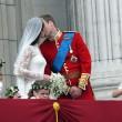 Kate Middleton e William, quarto anniversario di nozze. In attesa del secondo figlio FOTO 6