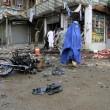 Afghanistan, kamikaze esplode davanti banca: decine di morti, isis rivendica FOTO