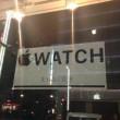 Apple watch debutta nei negozi. Prevendite in 9 paesi, Italia esclusa