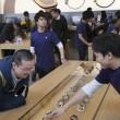 Apple watch debutta nei negozi. Prevendite in 9 paesi, Italia esclusa11